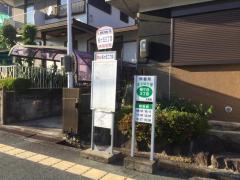 「桜ケ丘三丁目」バス停留所