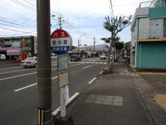 「宮の前」バス停留所