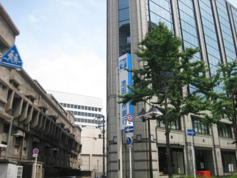 池田 泉州 銀行 本店