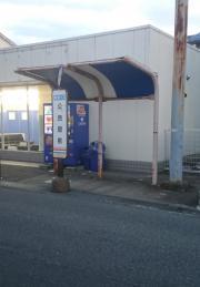 「公民館前」バス停留所