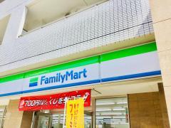 ファミリーマート 札幌南4条東2丁目店