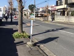 「大山(佐倉)」バス停留所