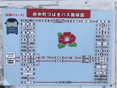 「総社会館」バス停留所