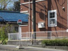 「虎渓山口」バス停留所