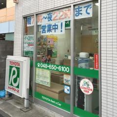 トヨタレンタリース新埼玉大宮駅東口大栄橋店