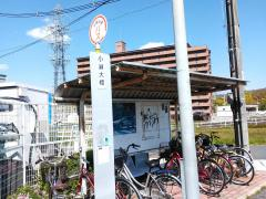 「小瀬大橋」バス停留所