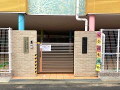 新森幼稚園