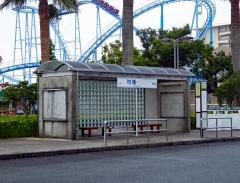 「浜名湖パルパル」バス停留所