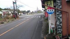 「高原駅」バス停留所