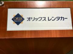 オリックスレンタカー沖縄Tギャラリアカウンター