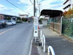 「片蔵」バス停留所