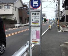 「東仲町」バス停留所