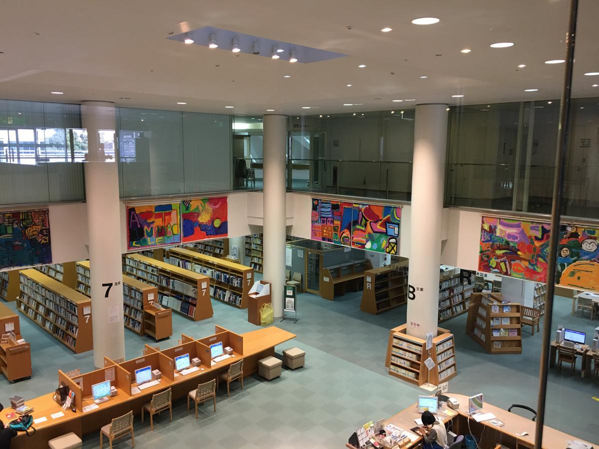 図書館 三重 県立