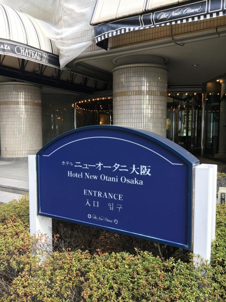 オオタニ 大阪 ニュー