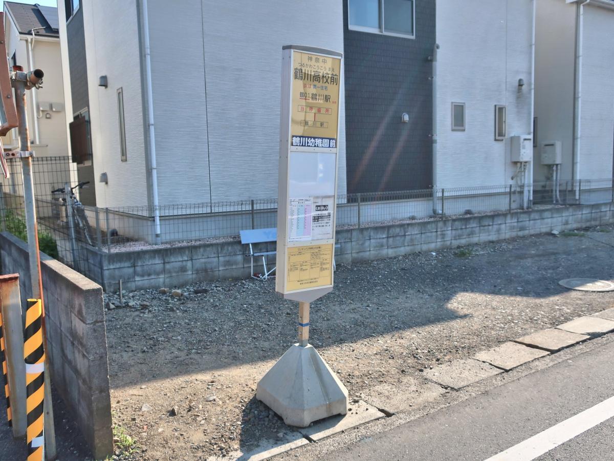 高校 鶴川