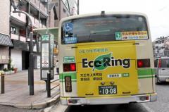 「春日出」バス停留所