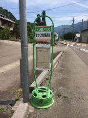 「せせらぎ緑風苑前」バス停留所
