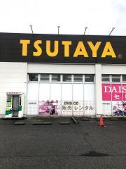 TSUTAYA見附国道店