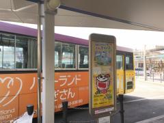 「王寺駅(北)」バス停留所