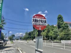 「大垣女子短大前」バス停留所
