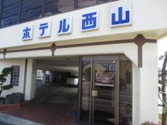 ビジネスホテル西山南相馬店