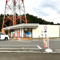 セブンイレブン 鉾田塔ケ崎店