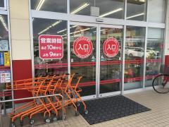 ザ・ダイソー 丸亀VASALA店