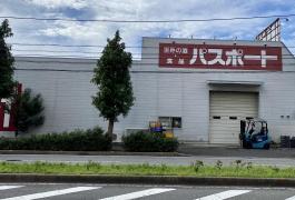 業務スーパー 鎌取店