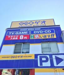 ゲオ野辺地駅前店