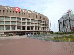 福岡PayPayドーム(福岡ヤフオクドーム)