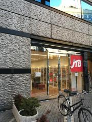 JTB上大岡駅前店