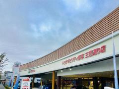 トヨタモビリティ東京 三鷹通り店