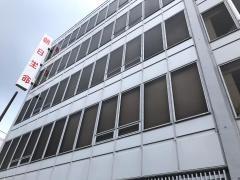 朝日生命保険相互会社 八王子支社