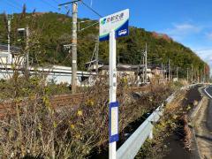 「森垣・日吉ケ丘団地前」バス停留所