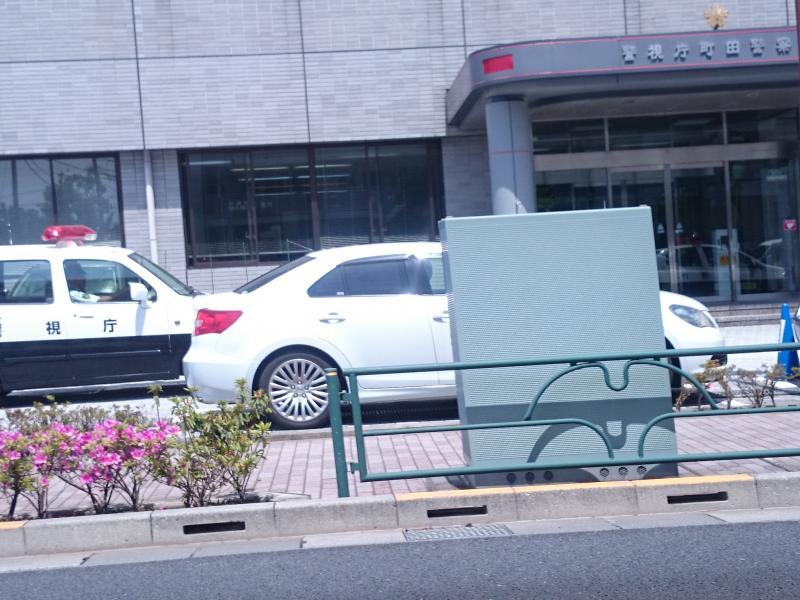 町田警察署入り口 2