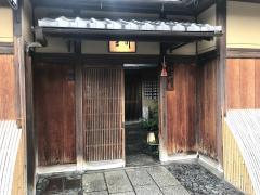 料理旅館天ぷら吉川