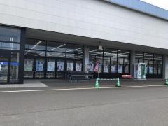カワチ薬品 美田園店