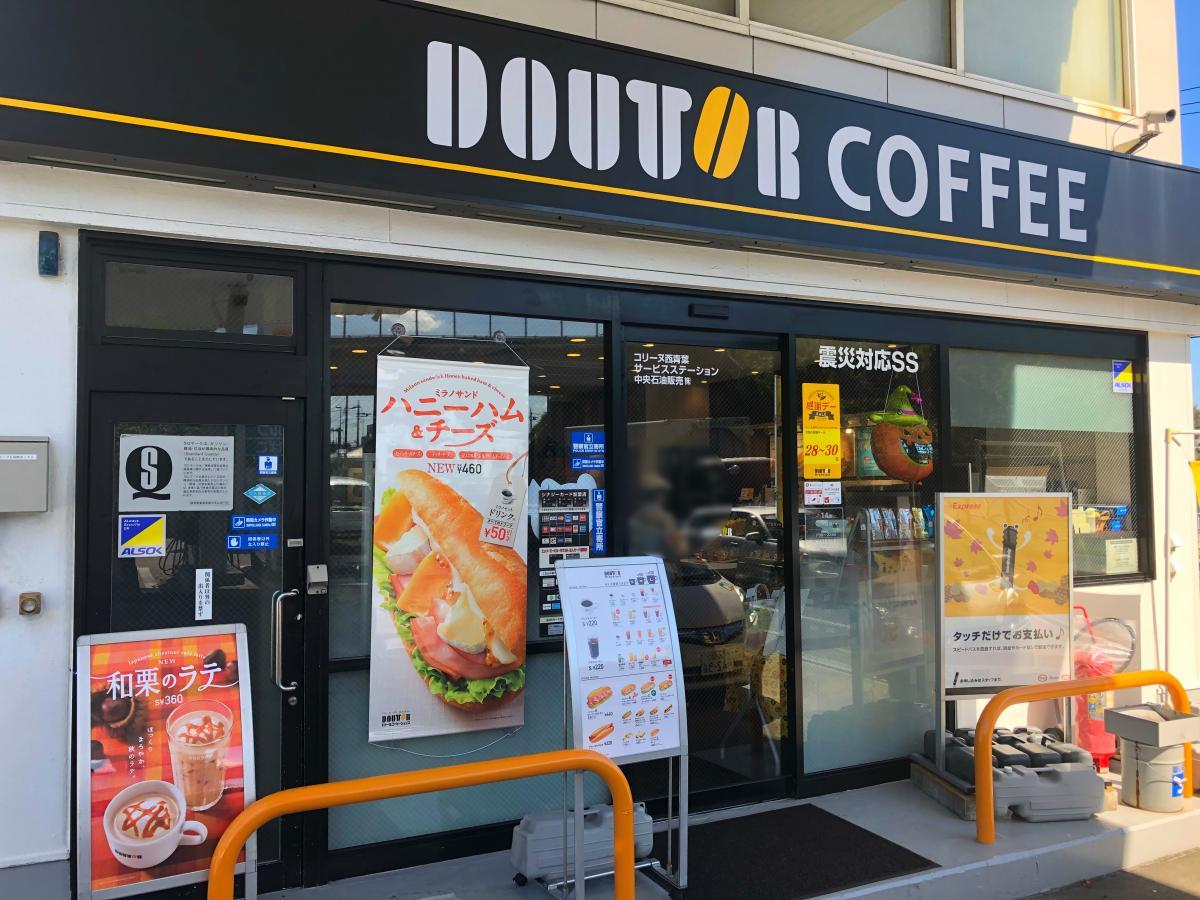 ドトールコーヒーショップ EneJet西青葉店