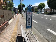 「錦ケ丘住宅前」バス停留所