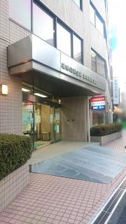 巣鴨信用金庫板橋駅前支店