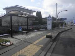 「南長池」バス停留所
