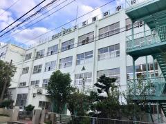 江南中学校