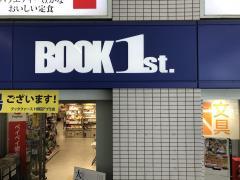 ブックファースト 野田アプラ店