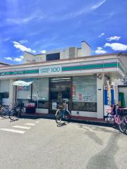 ローソンストア100 東住吉田辺店