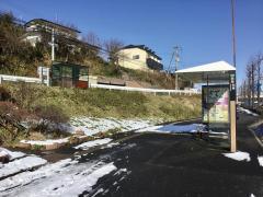 「向原」バス停留所