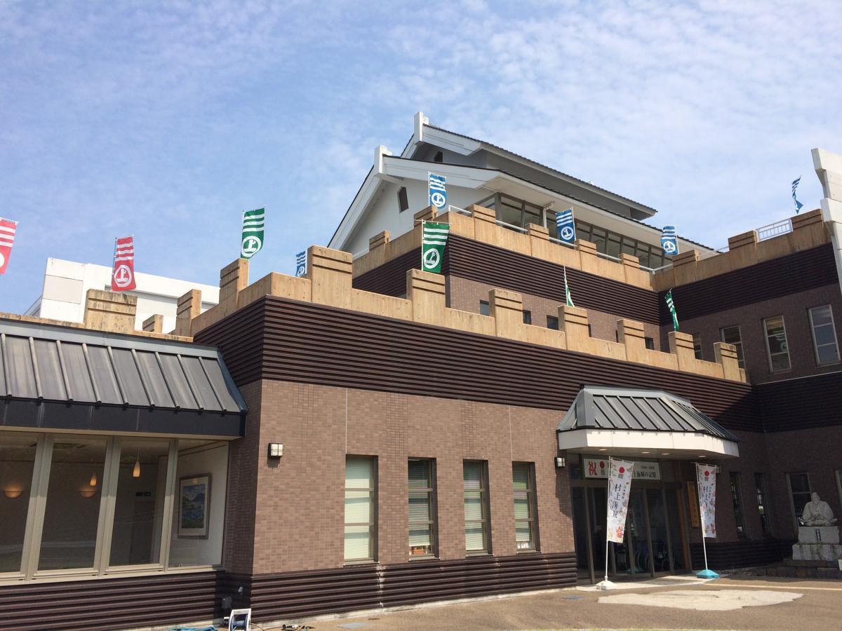村上水軍博物館です。