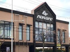 モリヤマスポーツ 池田店