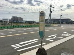「亀甲橋」バス停留所