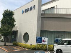 横浜銀行開成支店