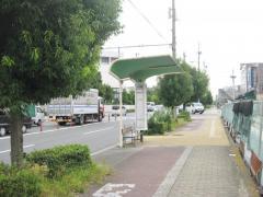 「矢田南中学校前」バス停留所